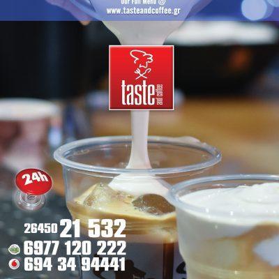 t-n-c-katalogos-2017-coffee_Page_1